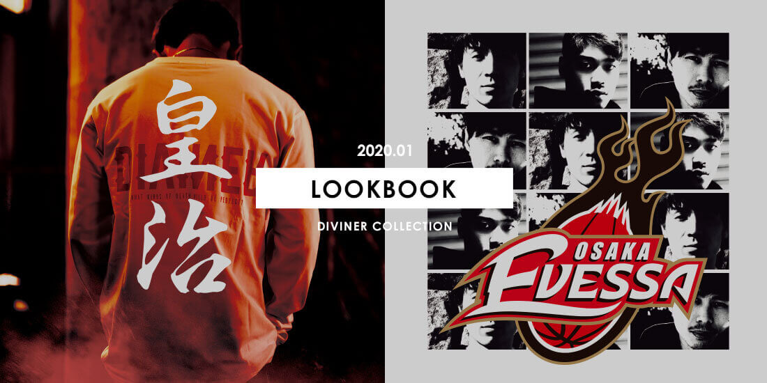 LOOKBOOK 2020 AW feat. 皇治