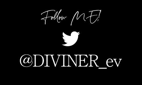 @DIVINER_evをフォロー
