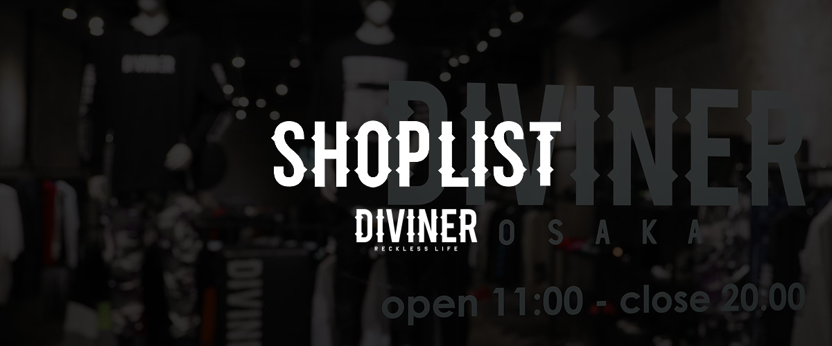 DIVINER店舗
