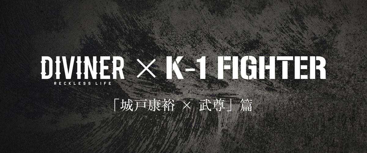 kido_takeru_title.jpg